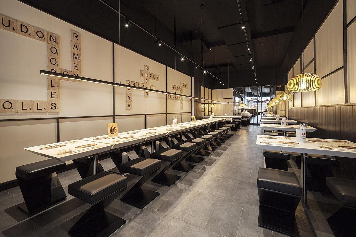 restaurantes sostenibles - UDON