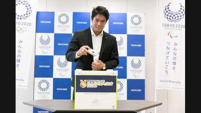 Ryunosuke Haga judoka Tokio 2020